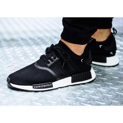adidas nmd r1 primeknit - femme chaussures