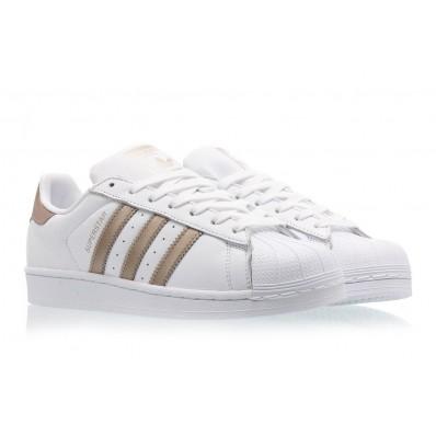 adidas superstar femme grise et blanche
