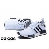 adidas nmd noir blanc