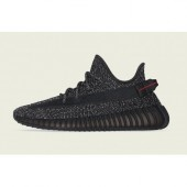 adidas yeezy boost 350 pas cher