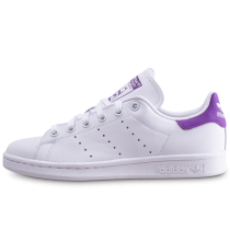 adidas chaussures homme stan smith