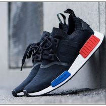chaussures nmd adidas